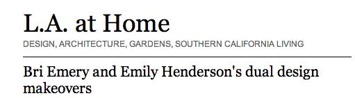 blogger design emily henderson