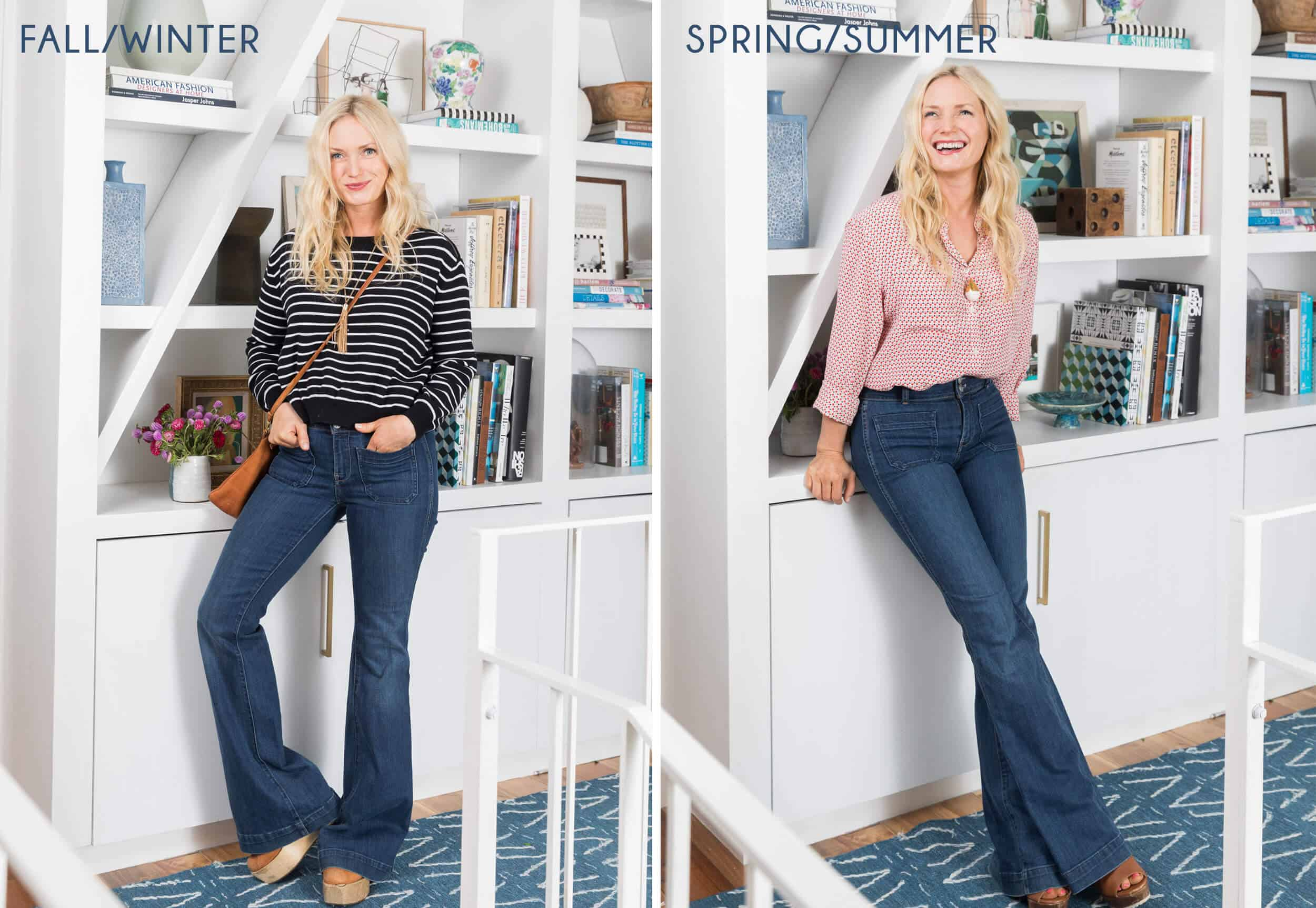 Emily Henderson Transitional Fashion Jeans
