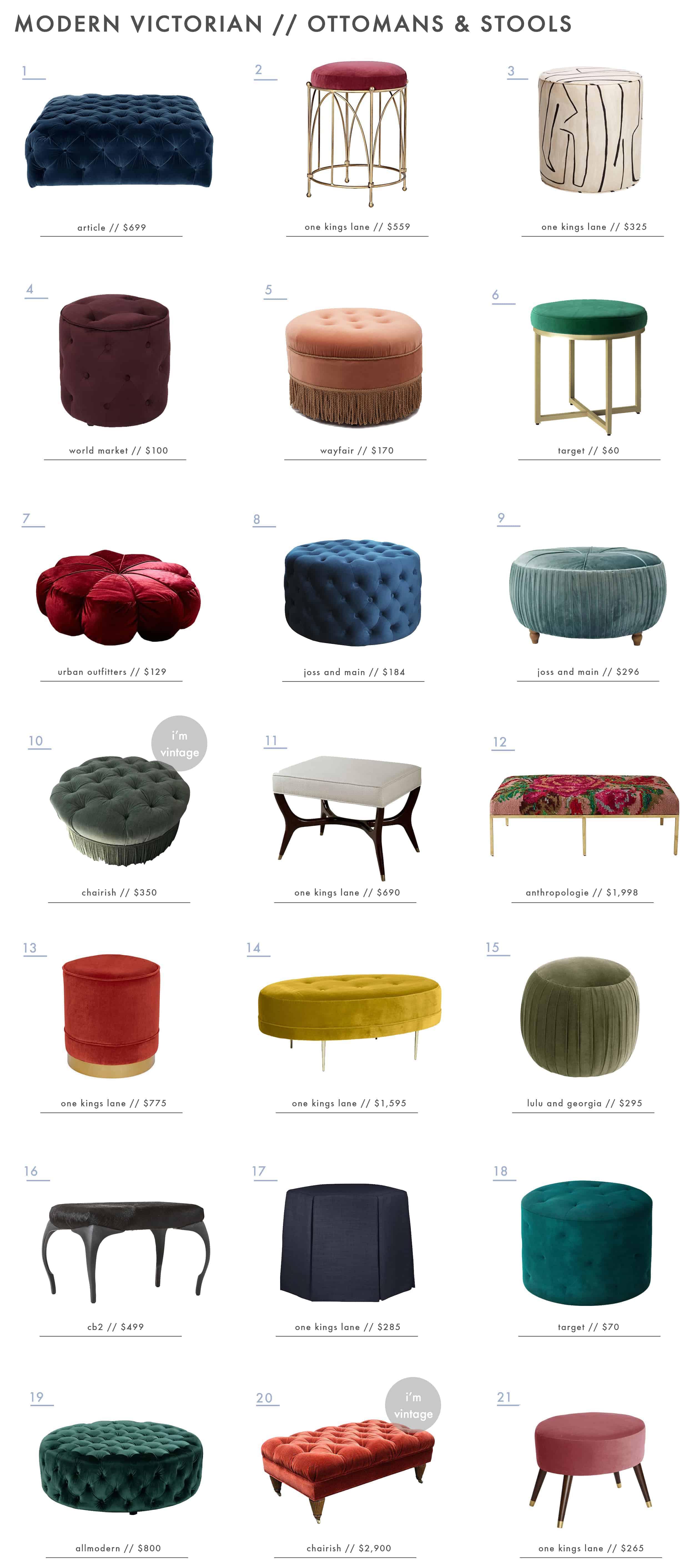 Emily Henderson Modern Victorian Trend Furniture Ottomans Roundup