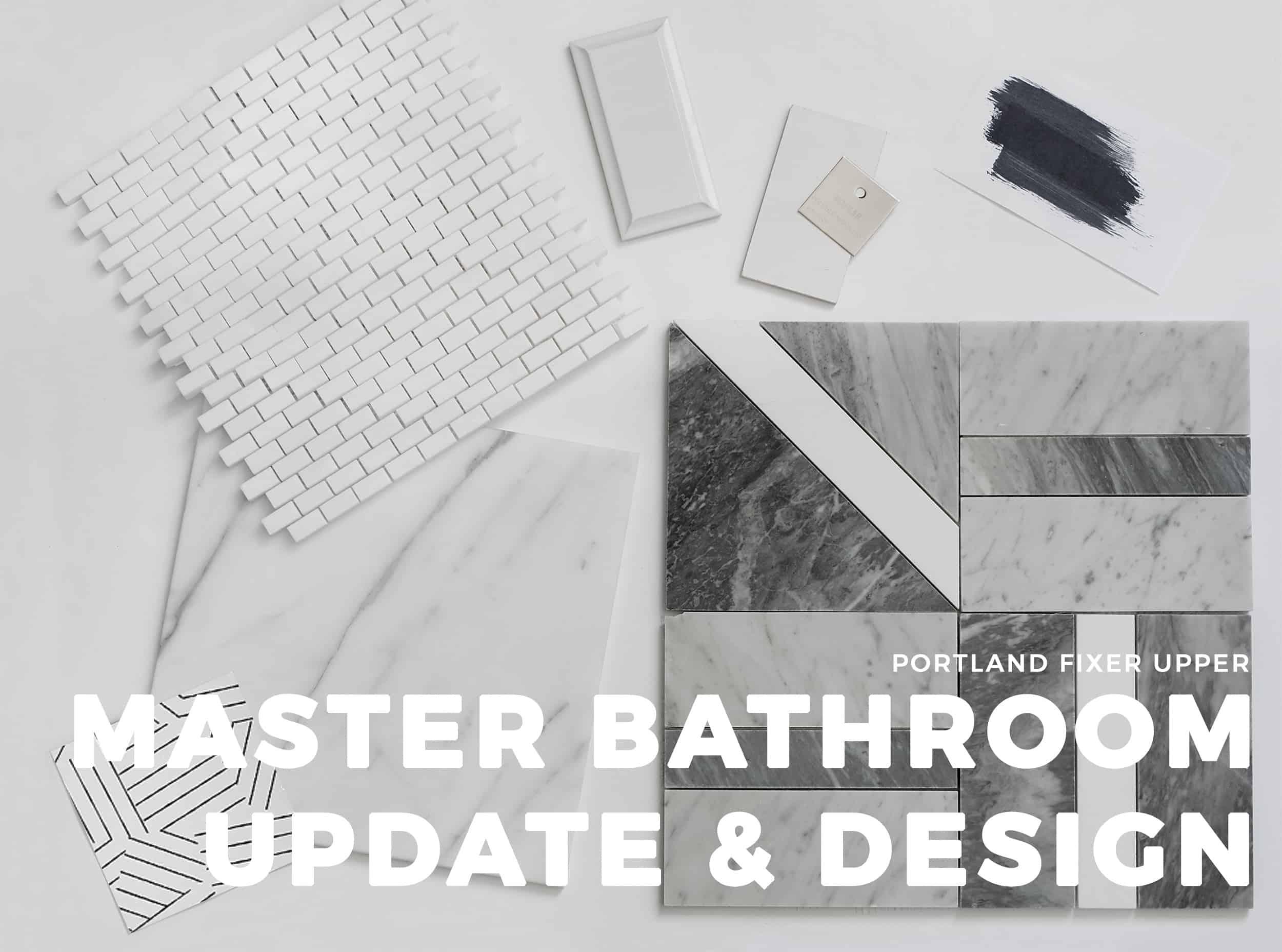 Portland Project Master Bath Design Shoppable Moodboard Emily Henderson