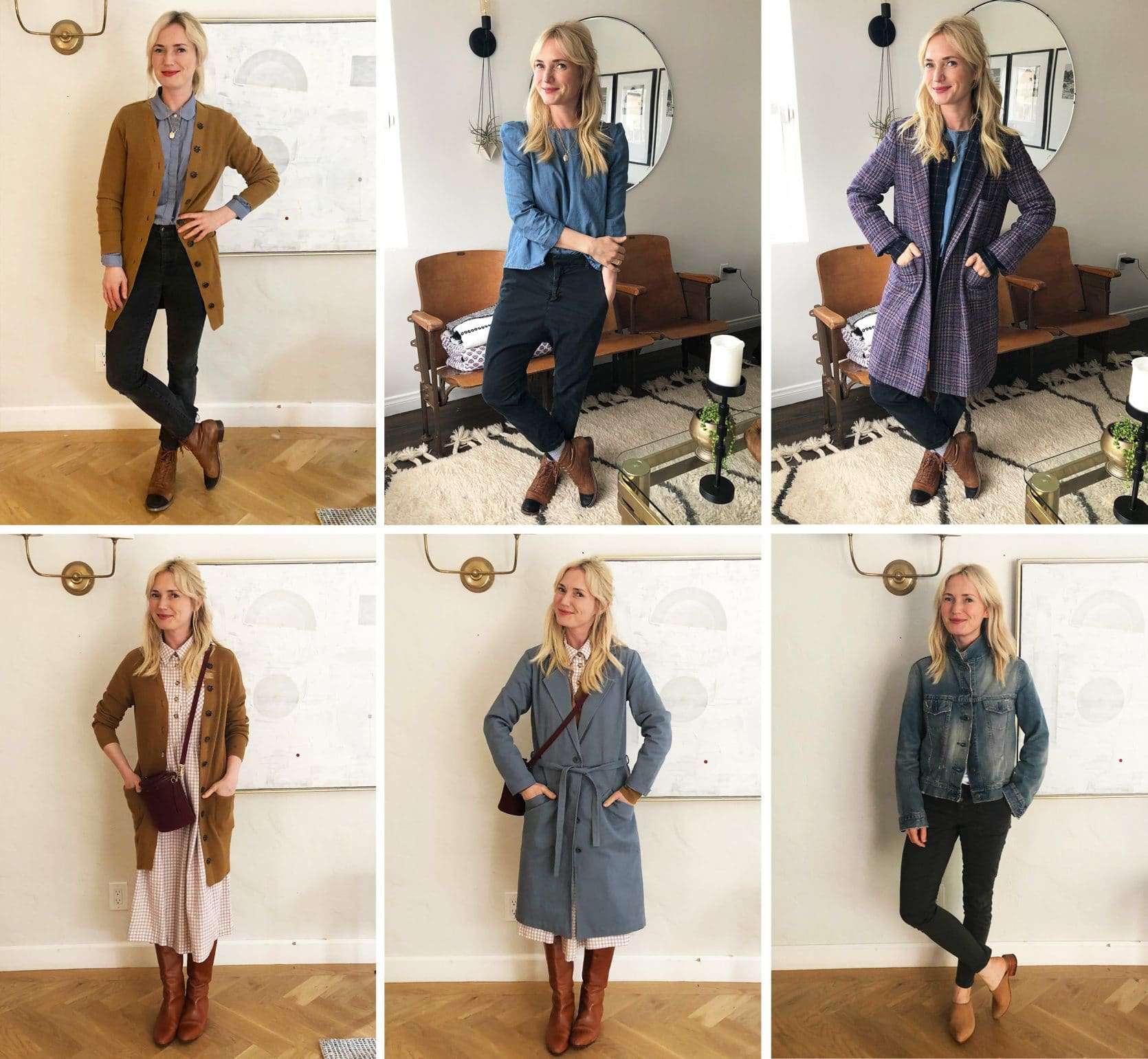 Emily Henderson Link Up Fashion Jan 20