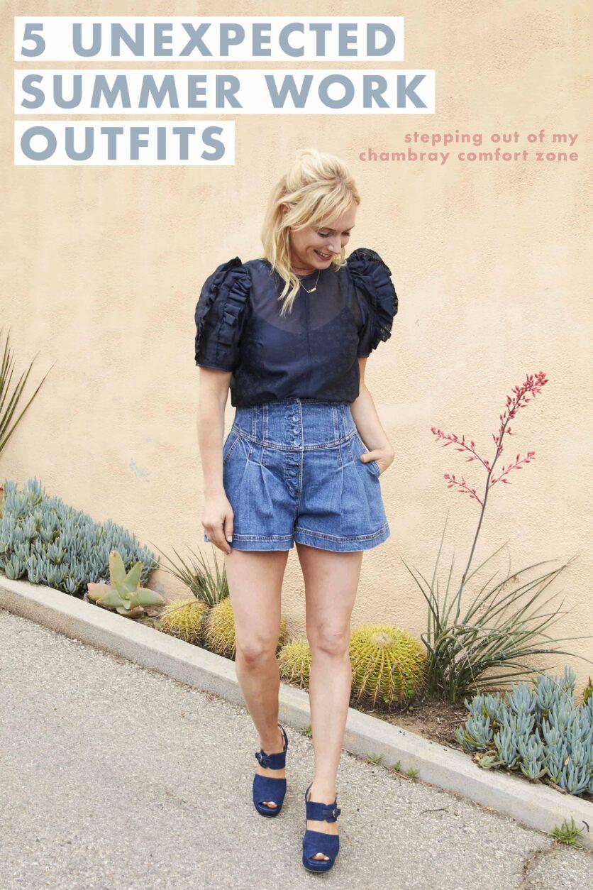 Emily Henderson Fashion Summer Work Fashion Opener