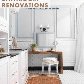 Emily Henderson Showemyourdiy Bathroom Opener Updated 1