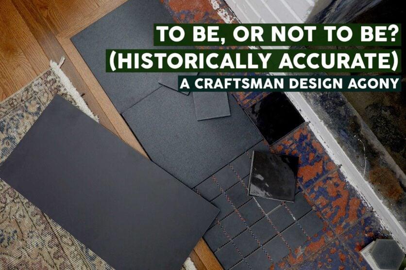 Craftsman Design Agony Opener