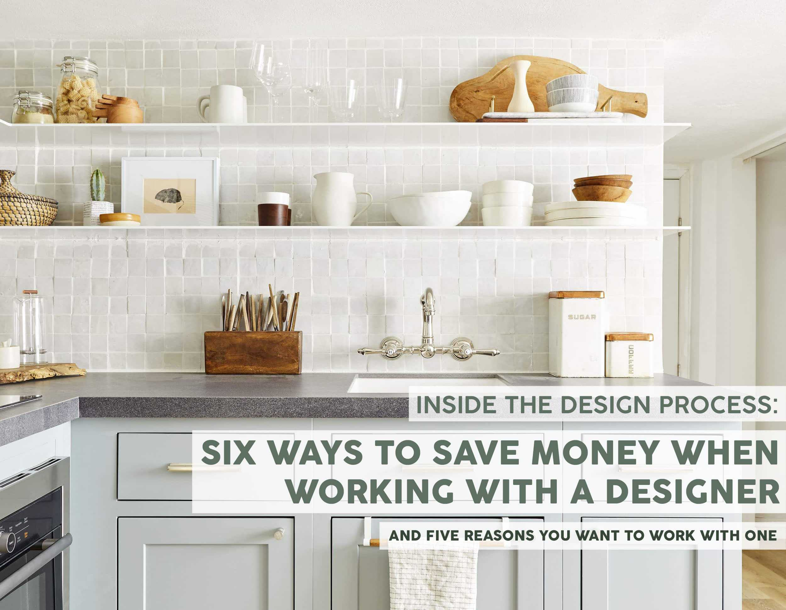 Inside The Design Process Six Ways To Save Money When Working With A Designer And Five Reasons You Want To Work With One Emily Henderson