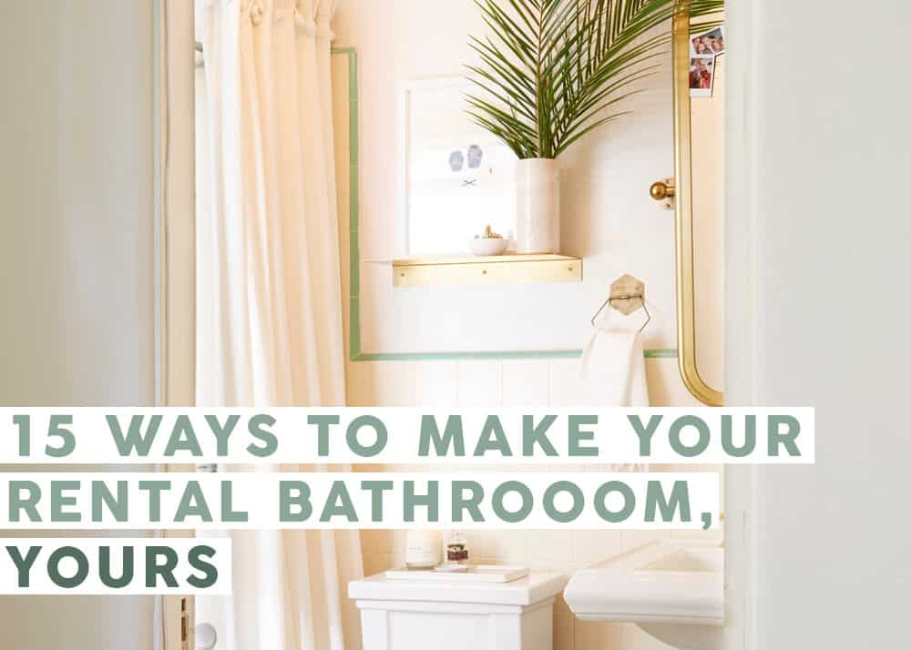 Team Ehd S Rental Bathroom Refresh Plans They Are Big And Bold Emily Henderson